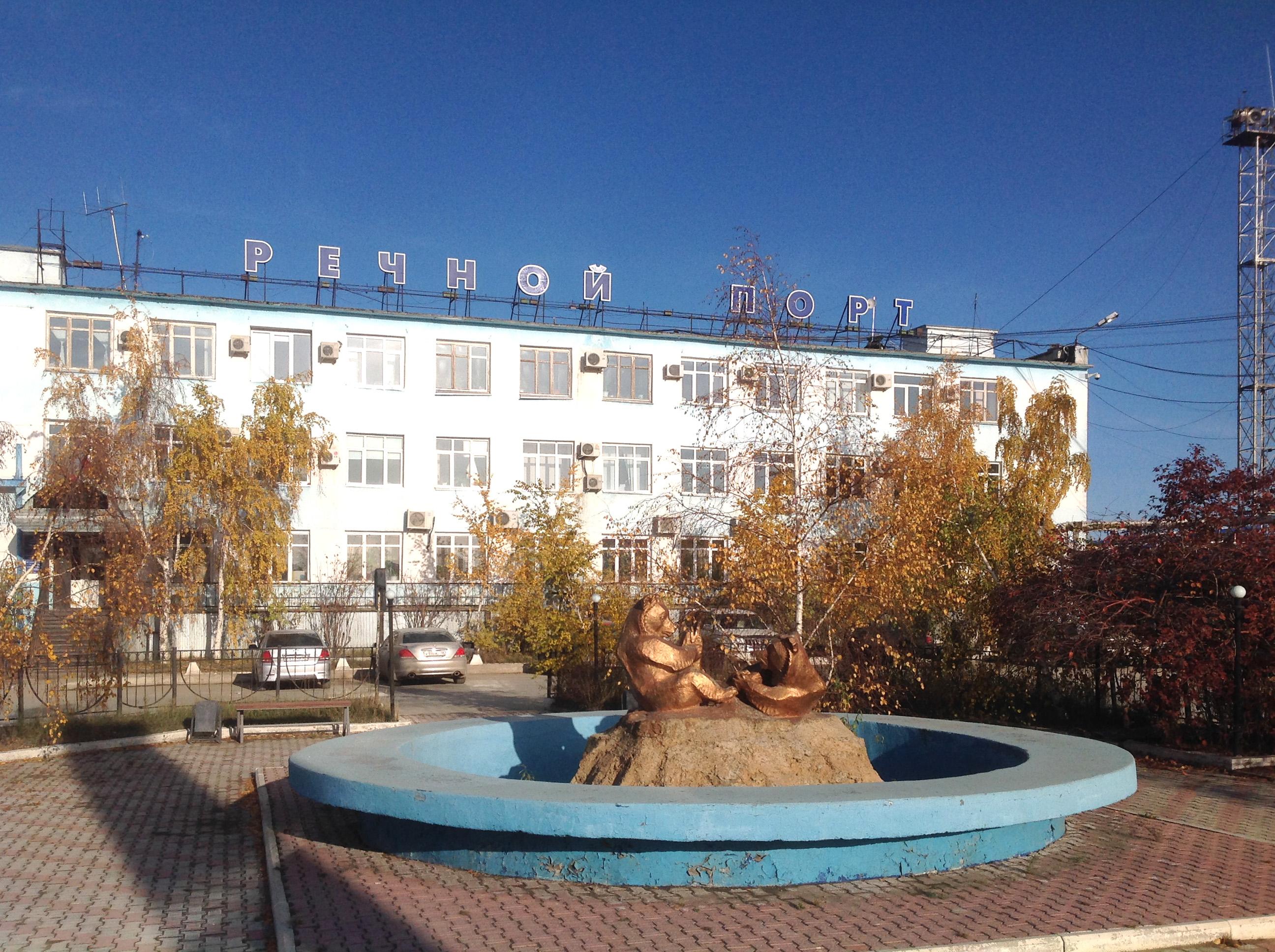 Yakutsk_220917_70.JPG