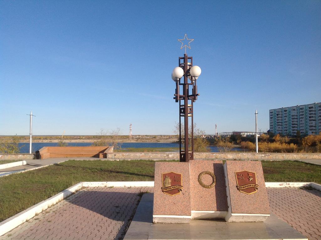 Yakutsk_220917_73.JPG