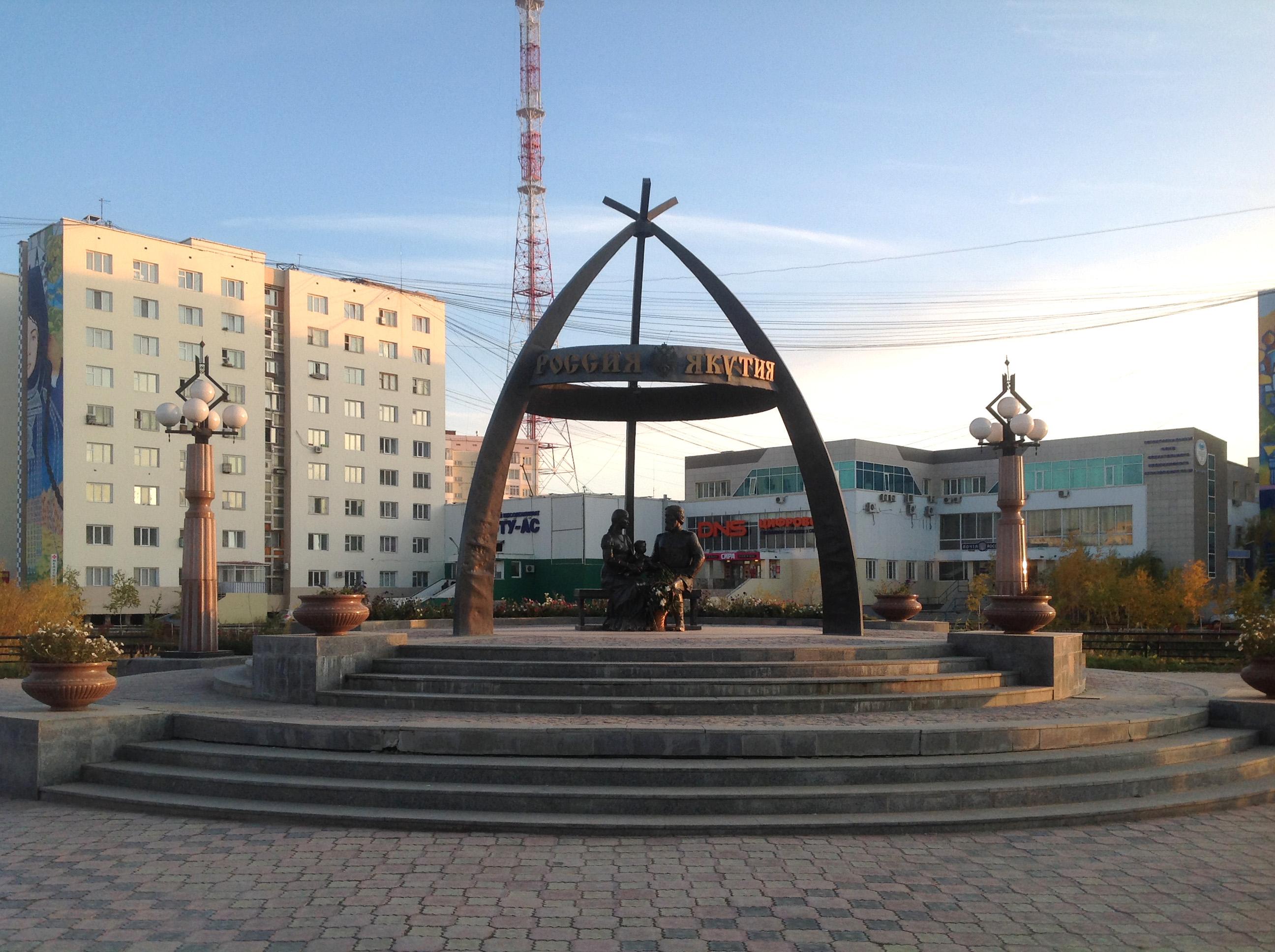 Yakutsk_220917_77.JPG