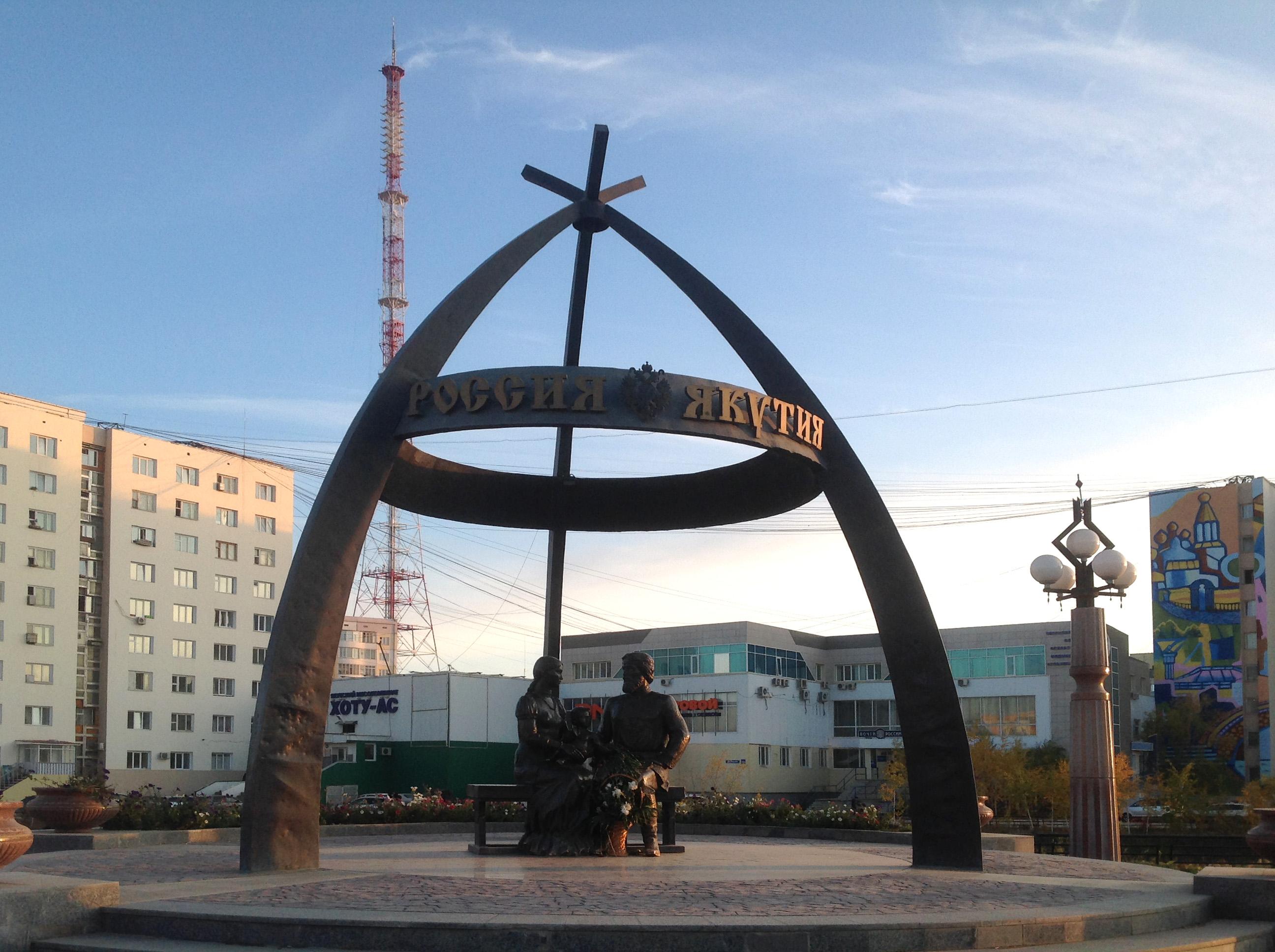 Yakutsk_220917_78.JPG