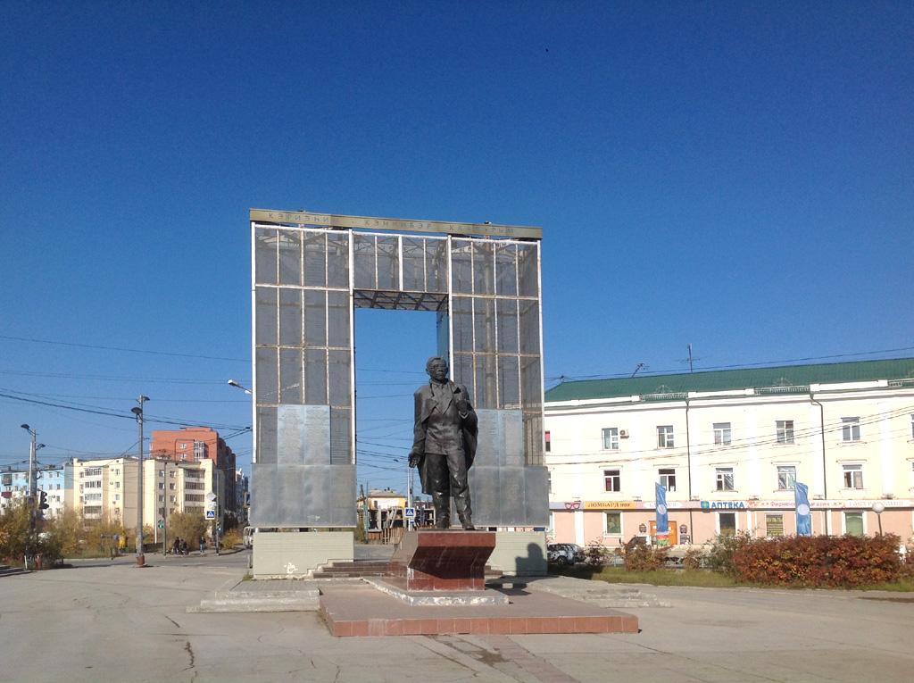 Yakutsk_220917_80.JPG