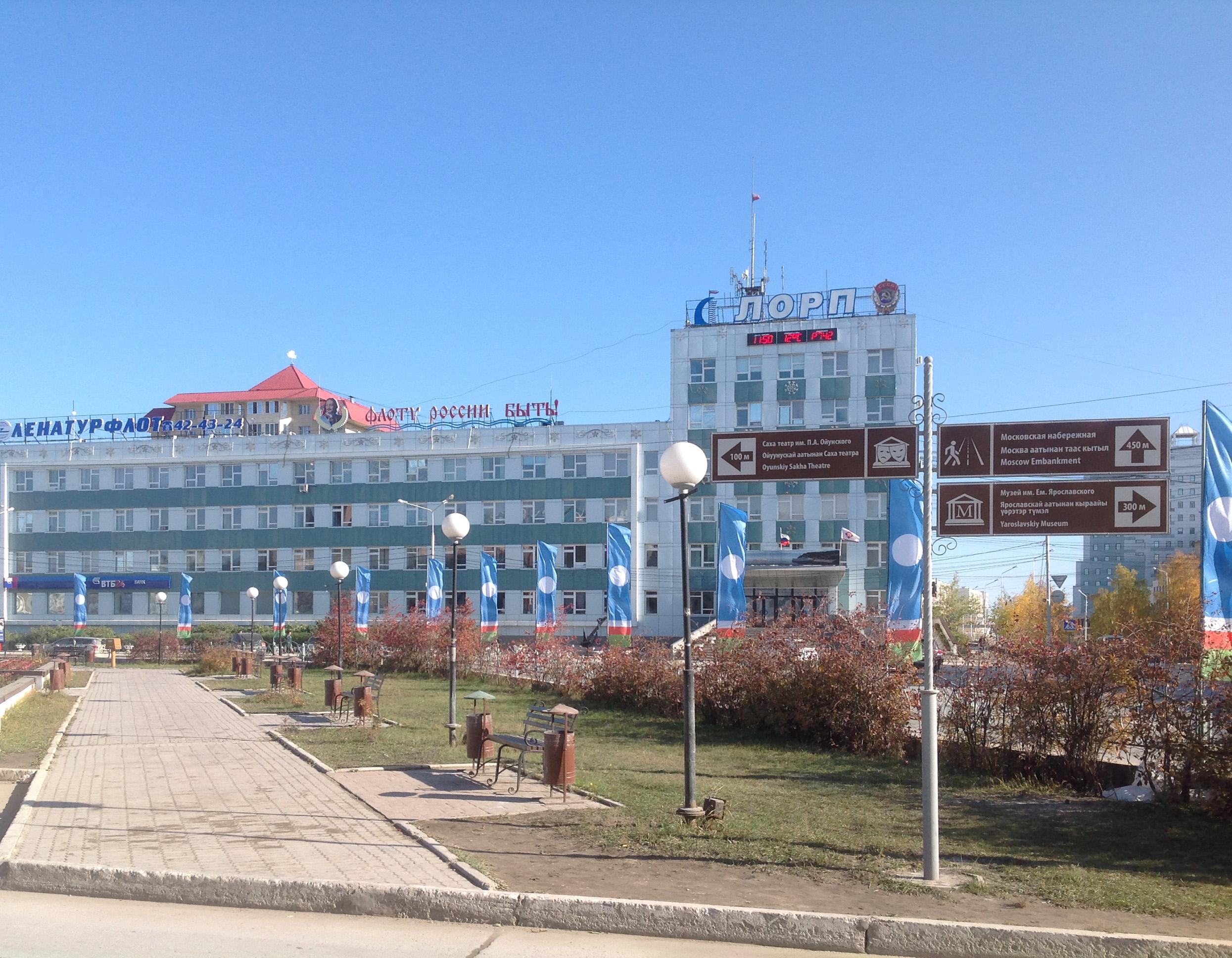 Yakutsk_220917_81.JPG