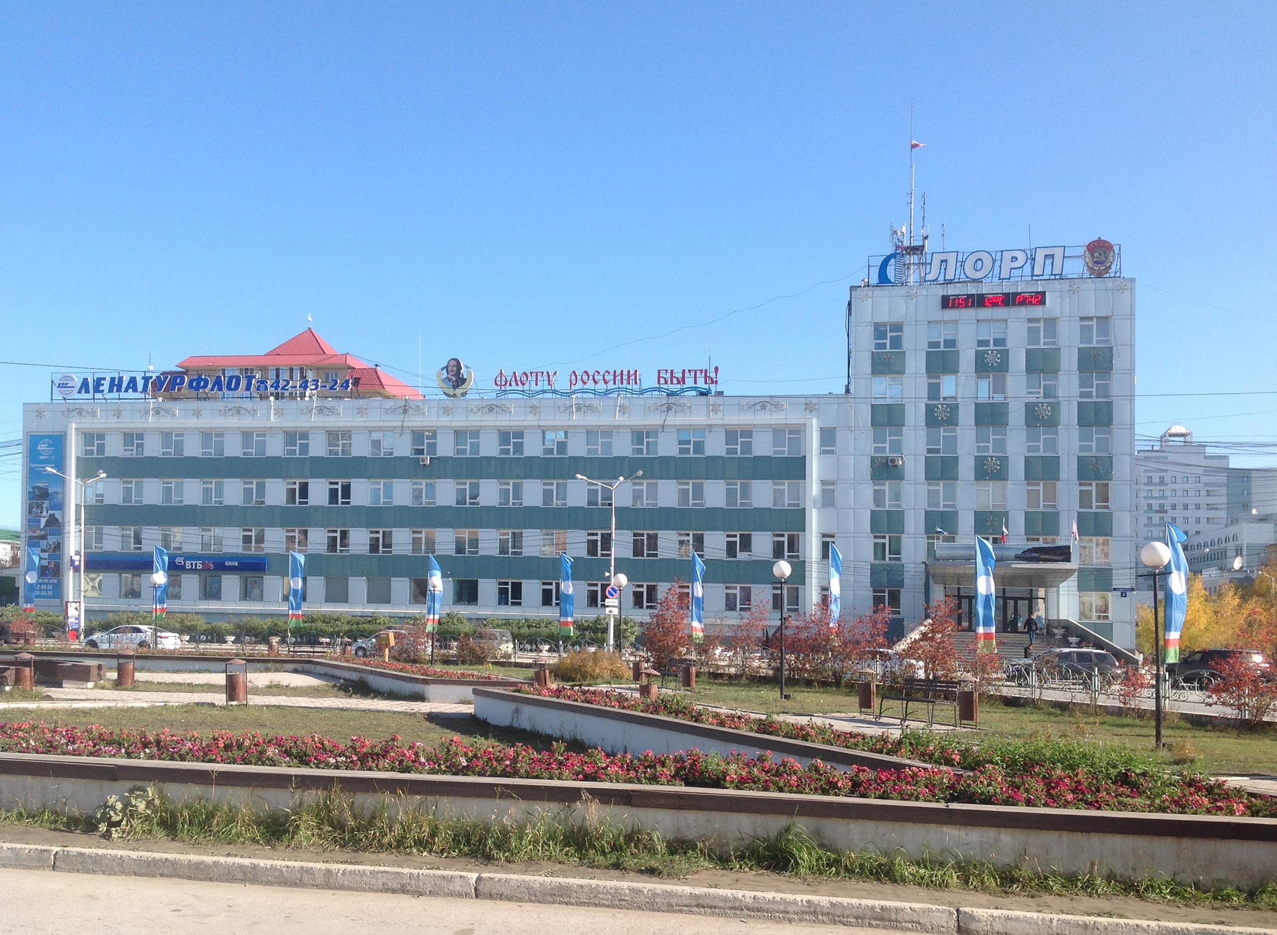 Yakutsk_220917_82.JPG