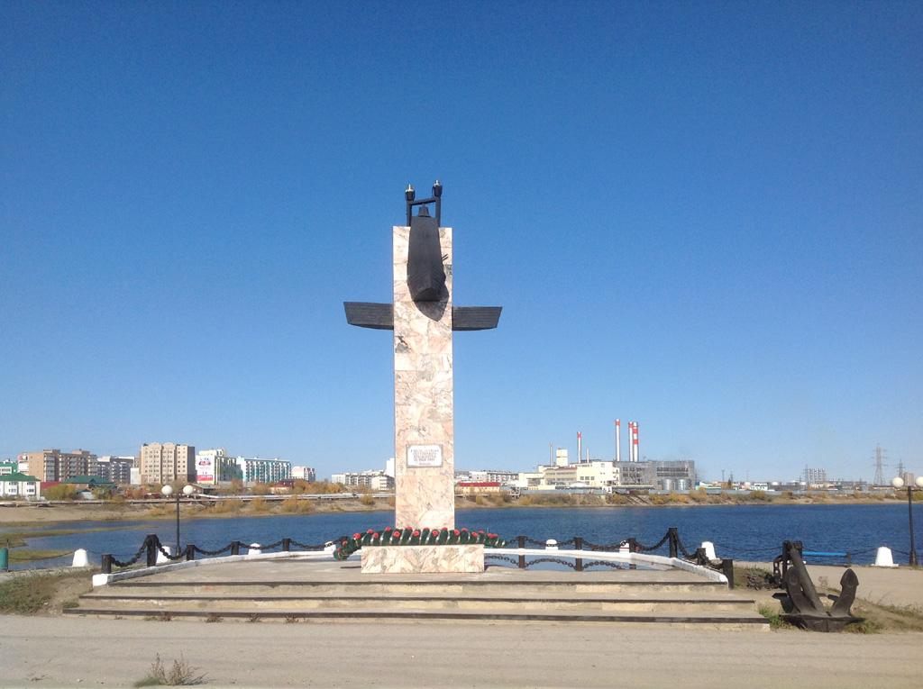 Yakutsk_220917_87.JPG