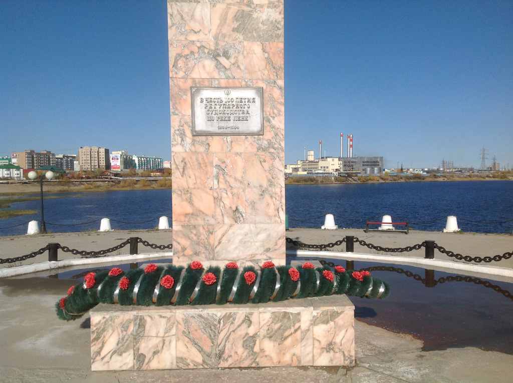 Yakutsk_220917_89.JPG