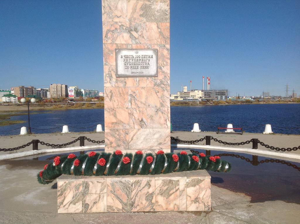 Yakutsk_220917_90.JPG