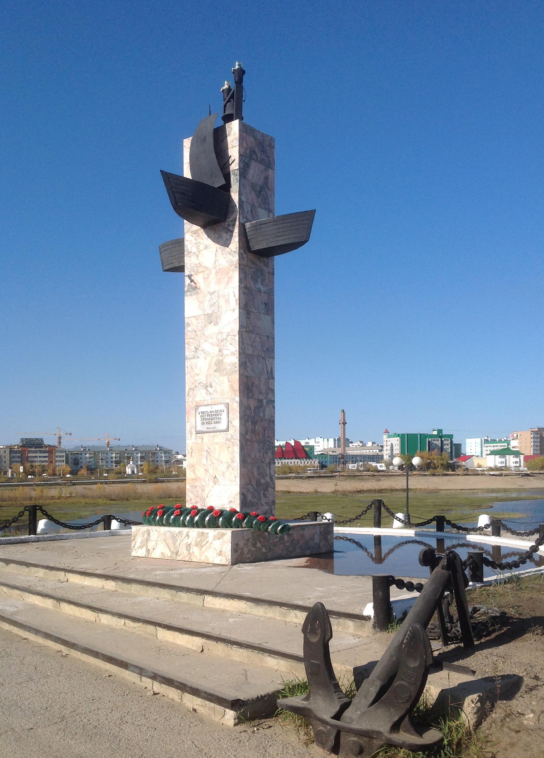 Yakutsk_220917_95.JPG