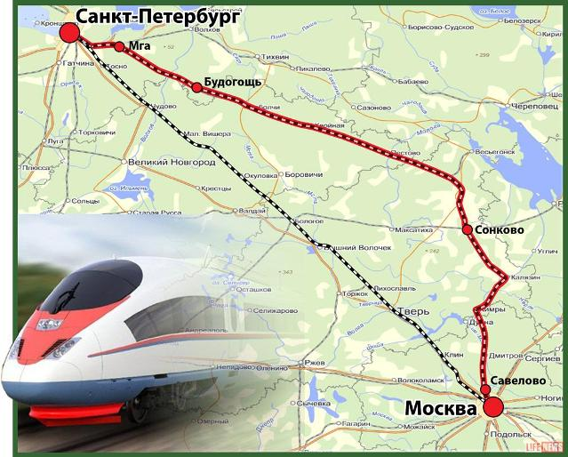 В.Новгород-Чудово-Кириши-Пестово .19.02.2020 aed92ed962311bafbaabcf842ed8c4bc.jpg