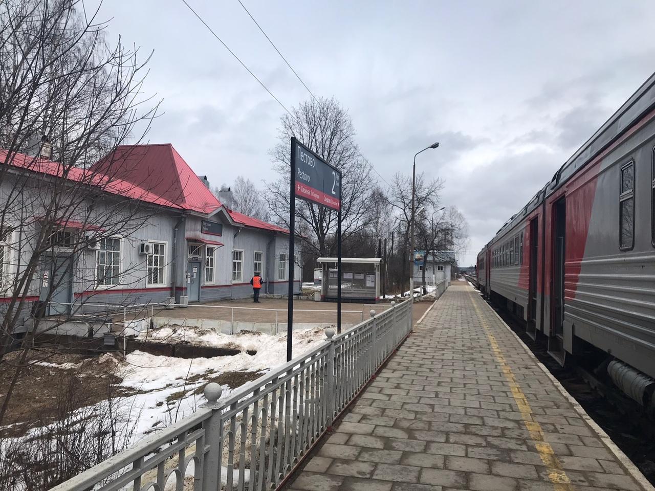 В.Новгород-Чудово-Кириши-Пестово .19.02.2020 PT4lhz43WYk.jpg