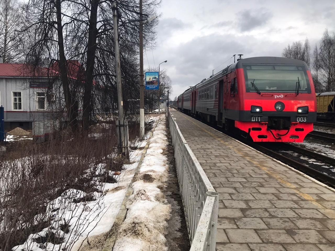 В.Новгород-Чудово-Кириши-Пестово .19.02.2020 YQat_LAA08M.jpg