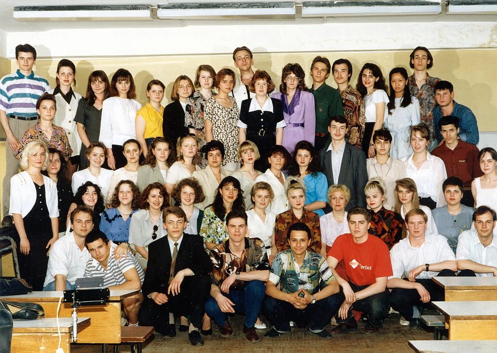 mtuci_1995