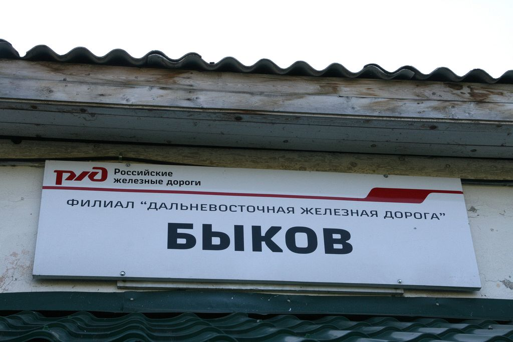 uzhnyi_2012_92_std