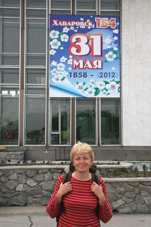 habarovsk_15061202_std