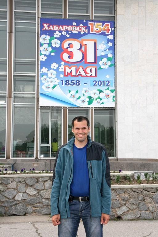 habarovsk_15061203_std