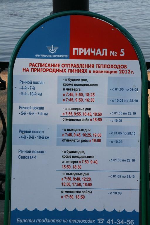 habarovsk_15061221_std