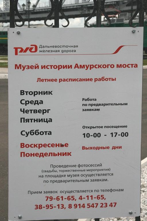 habarovsk_15061272_std