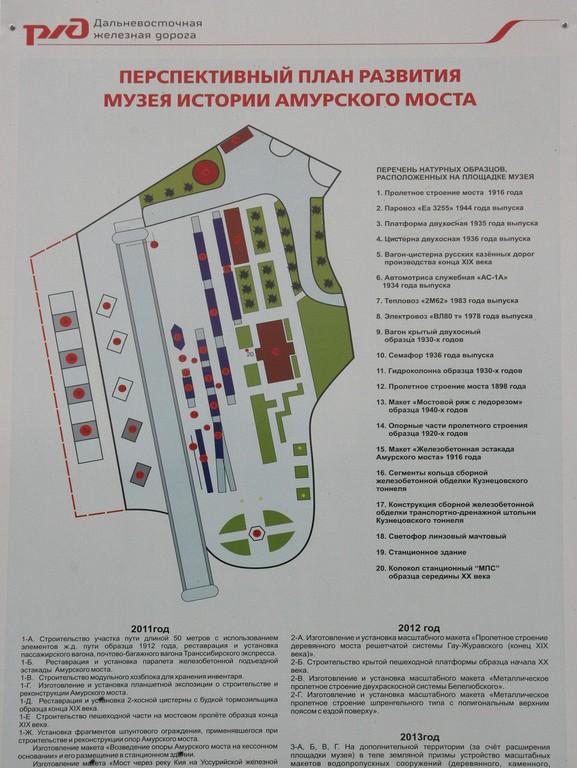 habarovsk_15061274_std