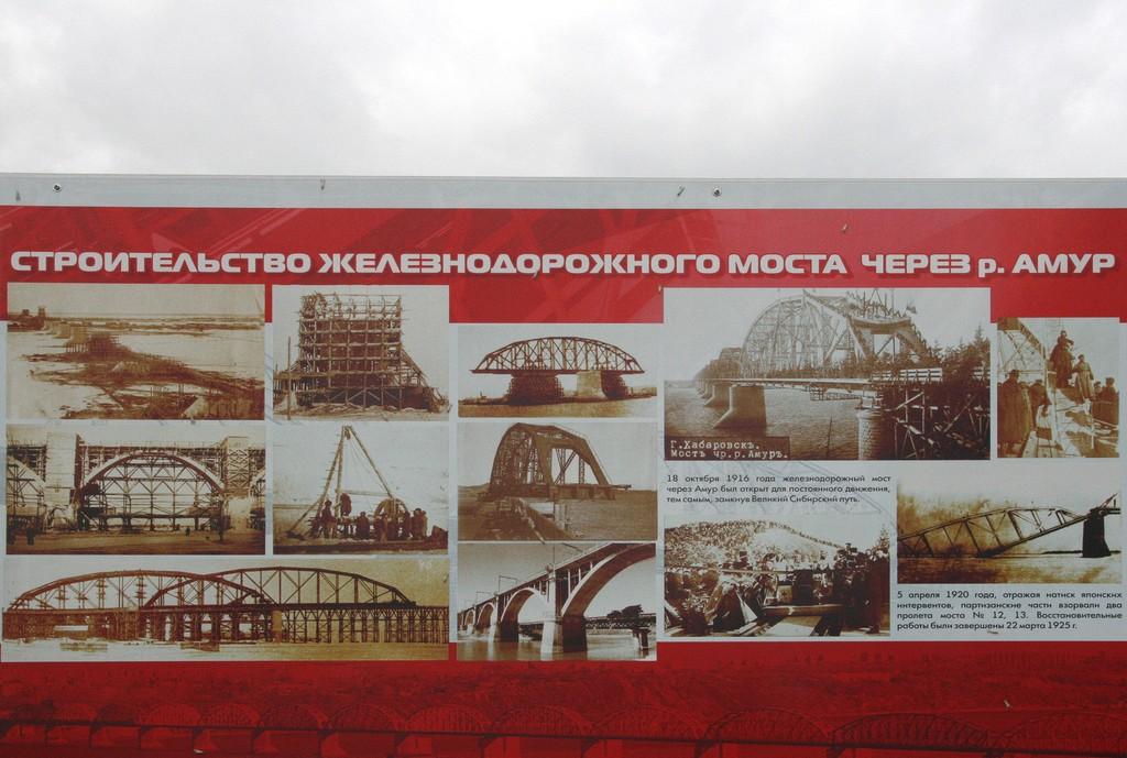 habarovsk_15061283_std