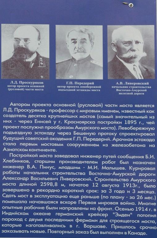 habarovsk_15061284_std