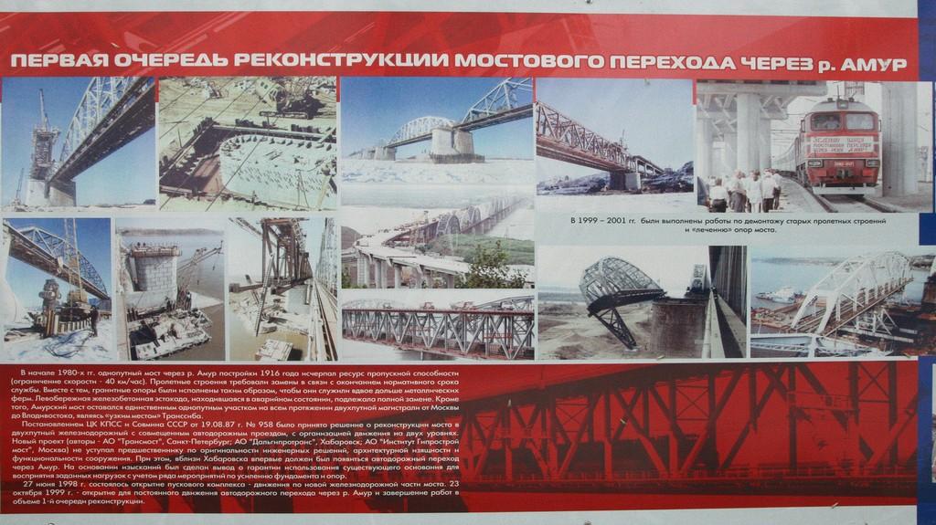 habarovsk_15061285_std