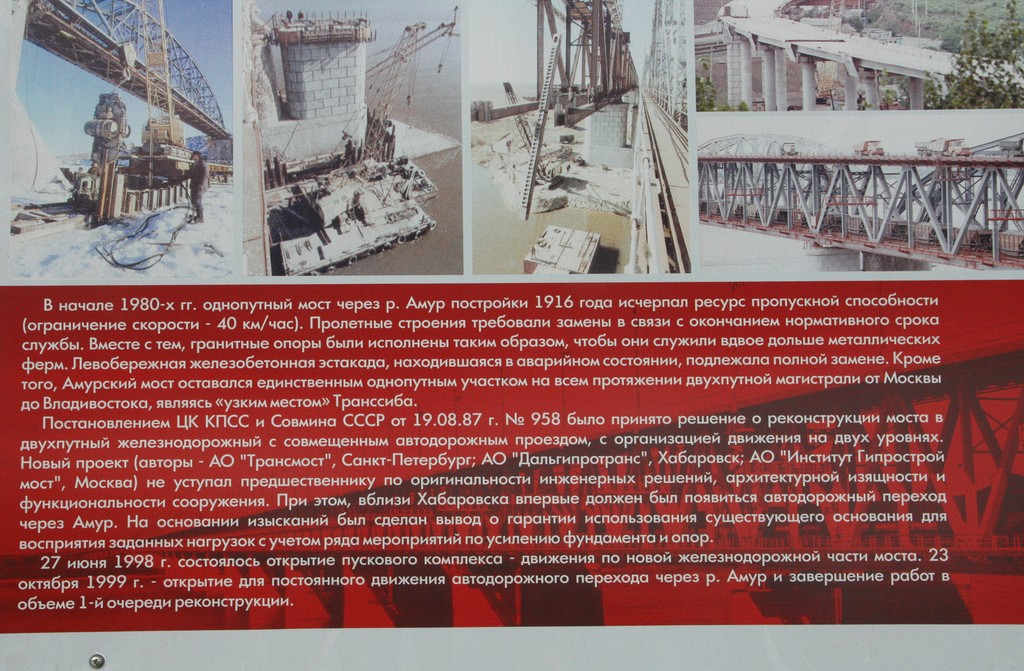habarovsk_15061286_std