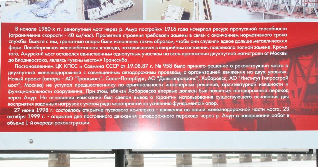 habarovsk_15061287_std