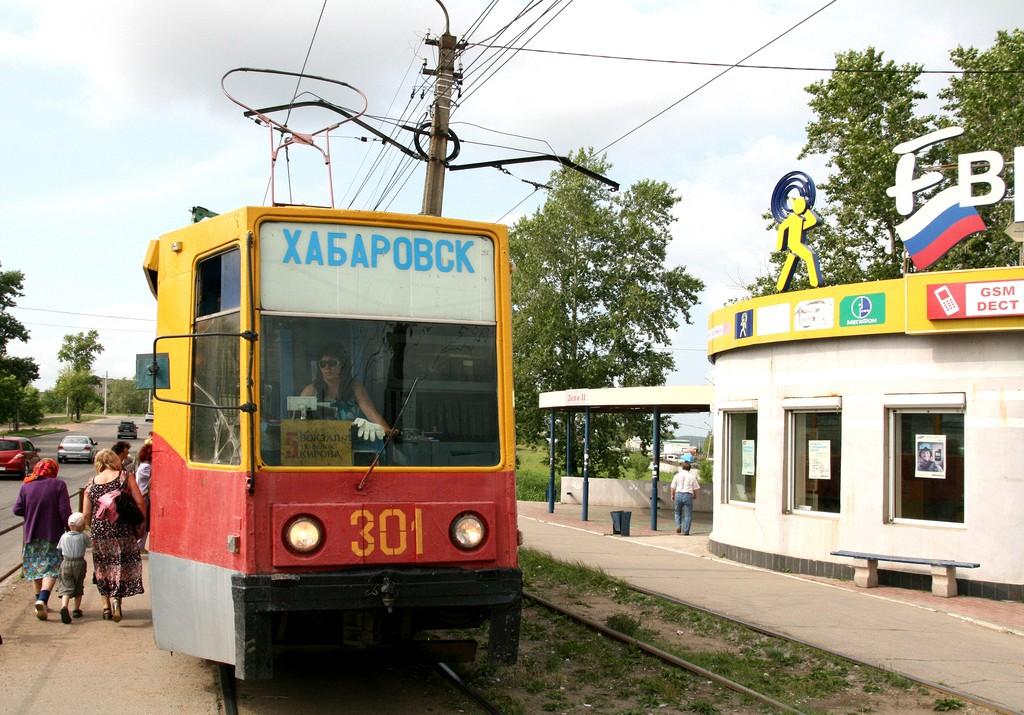 habarovsk_150612107_std