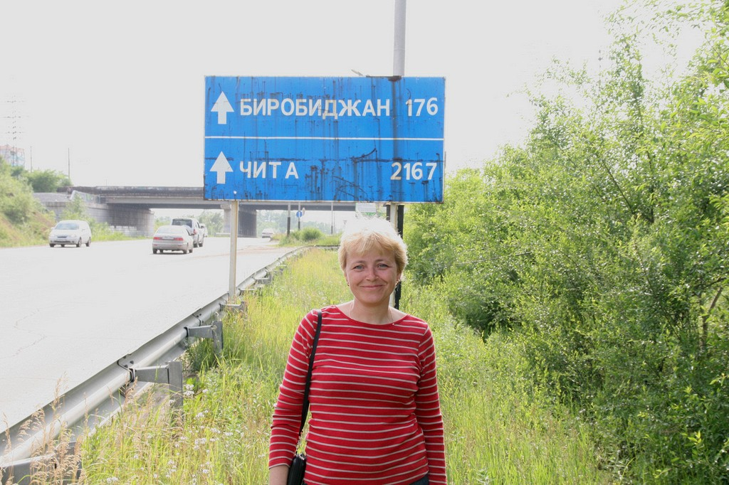 habarovsk_150612110_std
