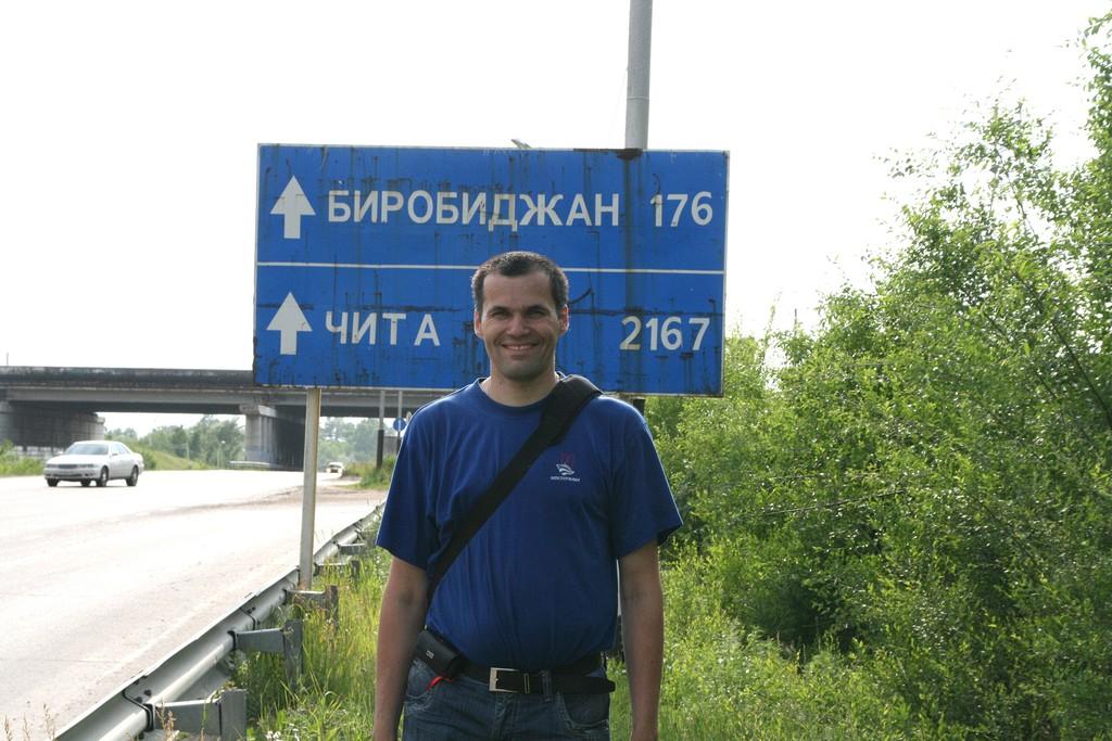 habarovsk_150612111_std