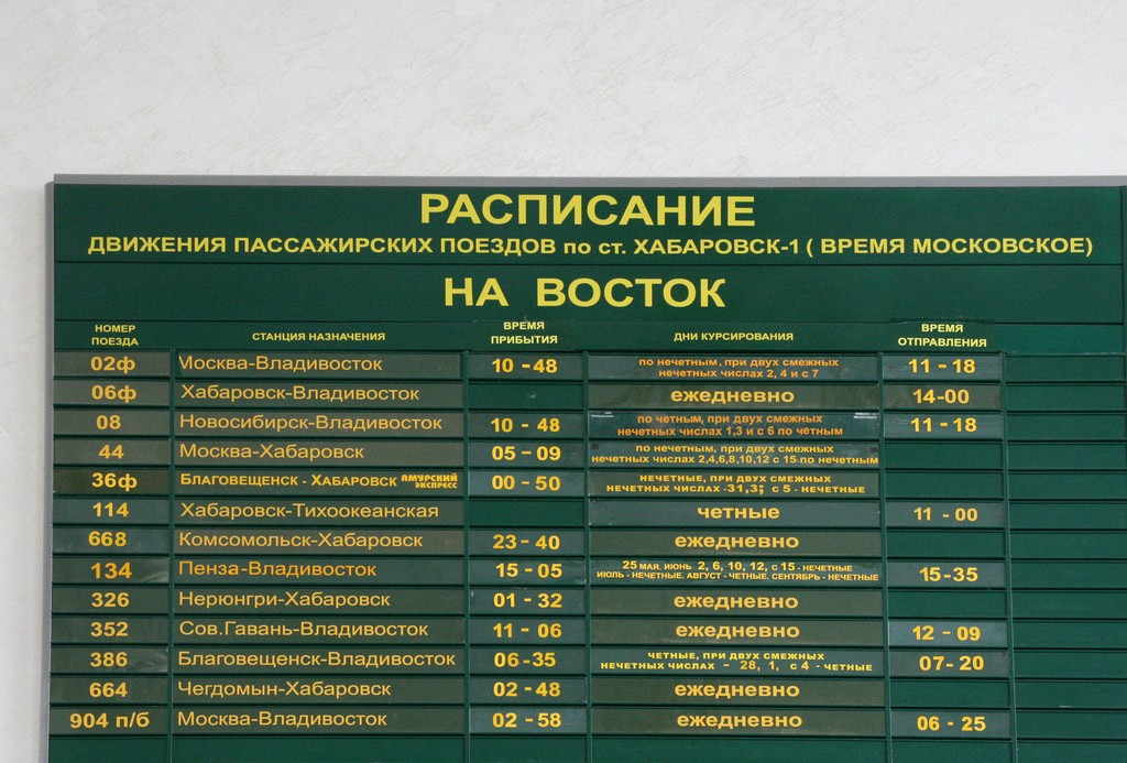 habarovsk_150612118_std