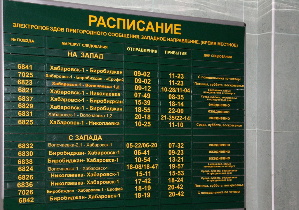 habarovsk_150612120_std