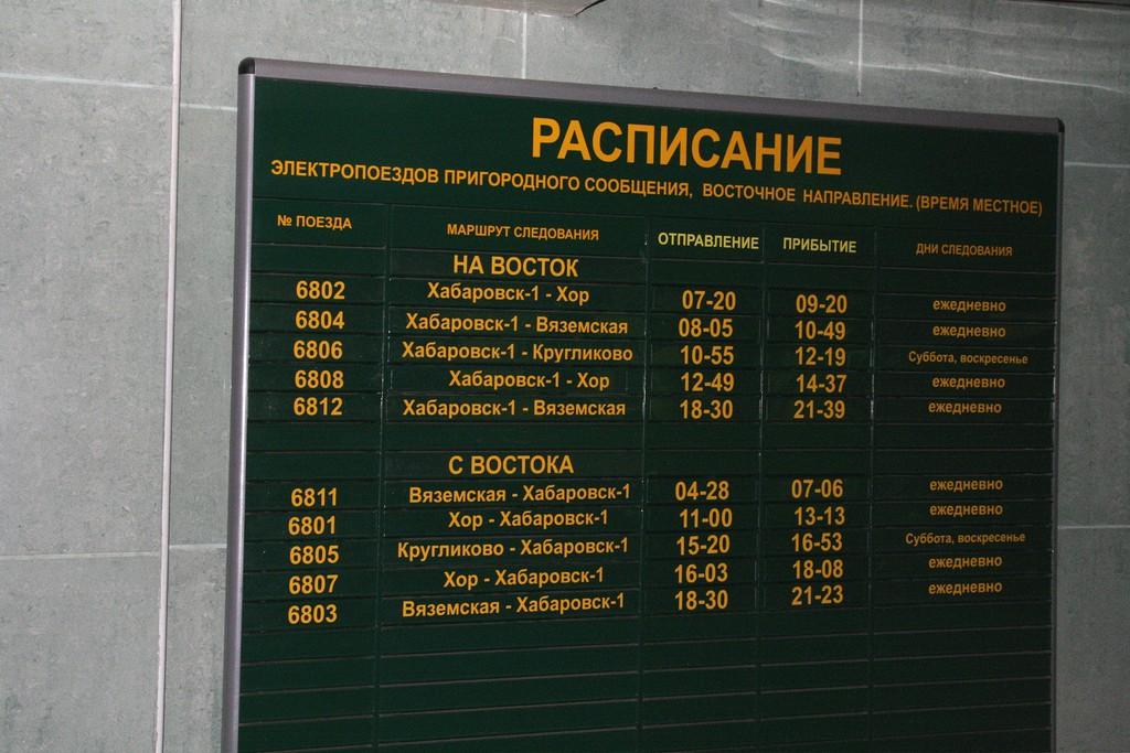 habarovsk_150612121_std
