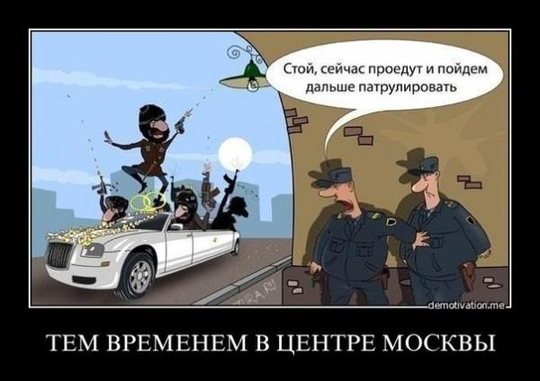 Москва 2013 год!