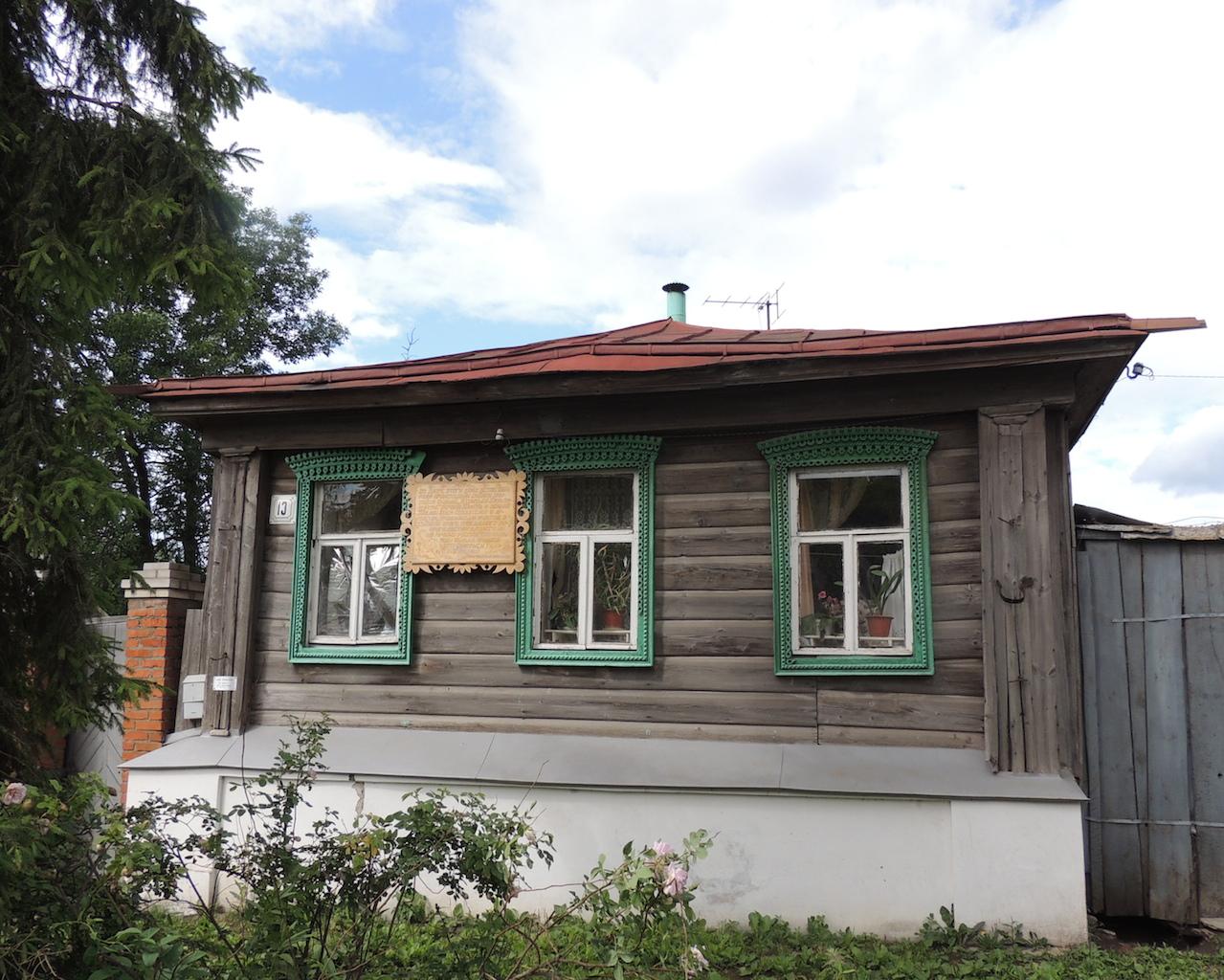Суздаль в 1964 во дворе шли съёмки Женитьба Бальзаминова 24 июня 2014 г., 12-50