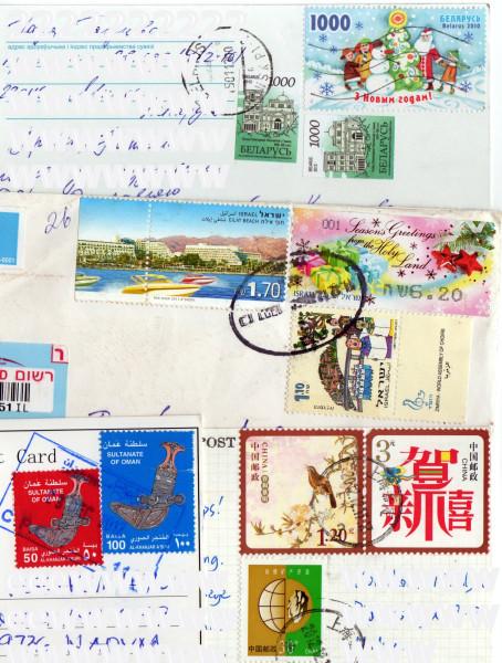Открытки днем, как отправлять открытку из китая