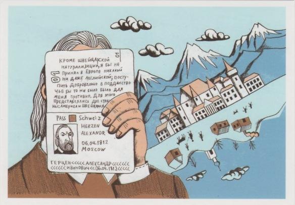 Россия Швейцария 200 лет дип отношений Герцен 2014 Красноярск
