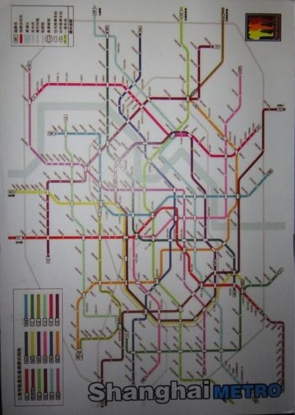 Китай.  Шанхай.  Схема метро ПК.