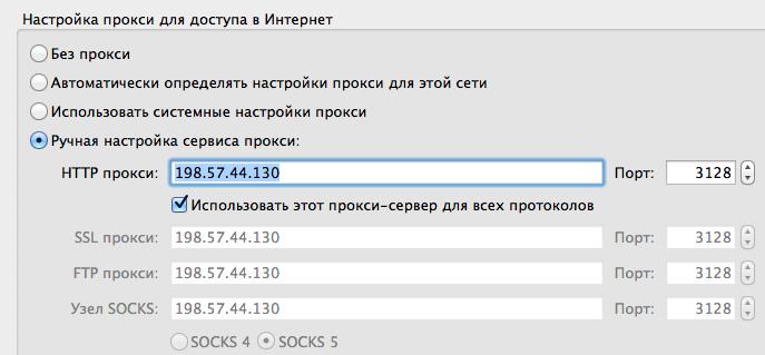 Снимок экрана 2014-03-14 в 0.51.57