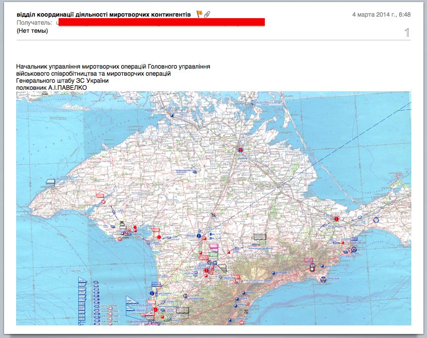 Снимок экрана 2014-04-29 в 15.31.13