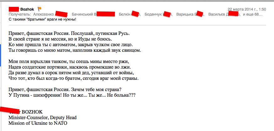 Снимок экрана 2014-04-29 в 15.43.51