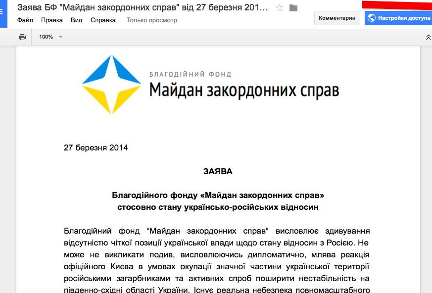 Снимок экрана 2014-04-29 в 15.51.05