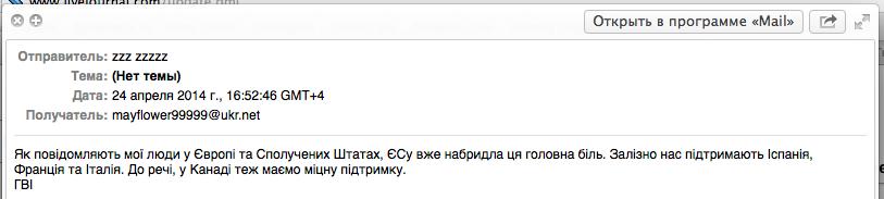 Снимок экрана 2014-04-29 в 16.36.59