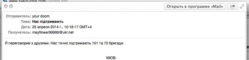 Снимок экрана 2014-04-29 в 16.39.28