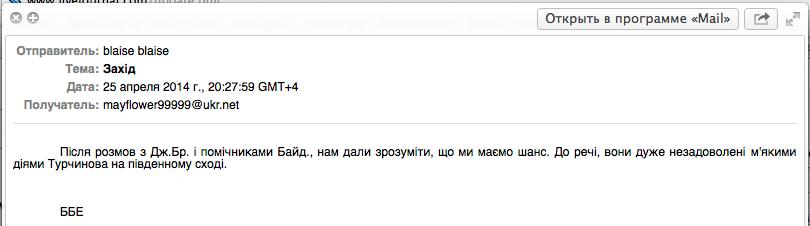 Снимок экрана 2014-04-29 в 16.40.13