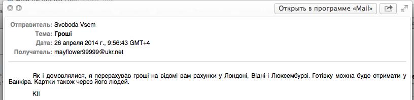 Снимок экрана 2014-04-29 в 16.40.50