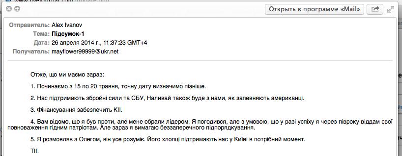 Снимок экрана 2014-04-29 в 16.41.25