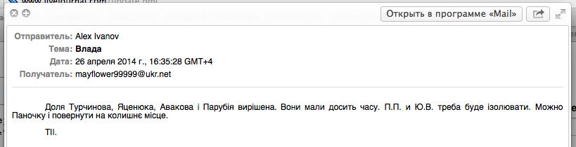 Снимок экрана 2014-04-29 в 16.42.02