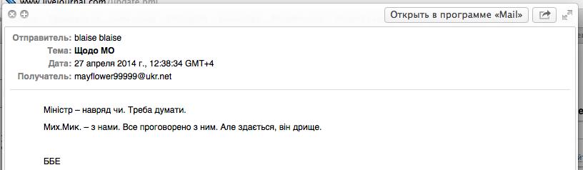 Снимок экрана 2014-04-29 в 16.43.44