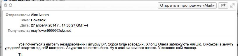 Снимок экрана 2014-04-29 в 16.45.09