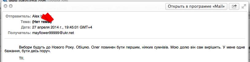 Снимок экрана 2014-04-29 в 16.46.27